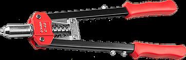 ЗАКЛЕПОЧНИК РУЧНОЙ ЗУБР 31198, ЭКСПЕРТ С-48 ДЛЯ ВЫТЯЖНЫХ ЗАКЛЕПОК, 2,4-3,2-4-4,8ММ, фото 2