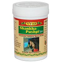Shankha pushpi Vyas, антистресс и улучшение памяти, 100 капсул