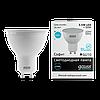 Лампа GAUSS LED ELEMENTARY MR16 2700K