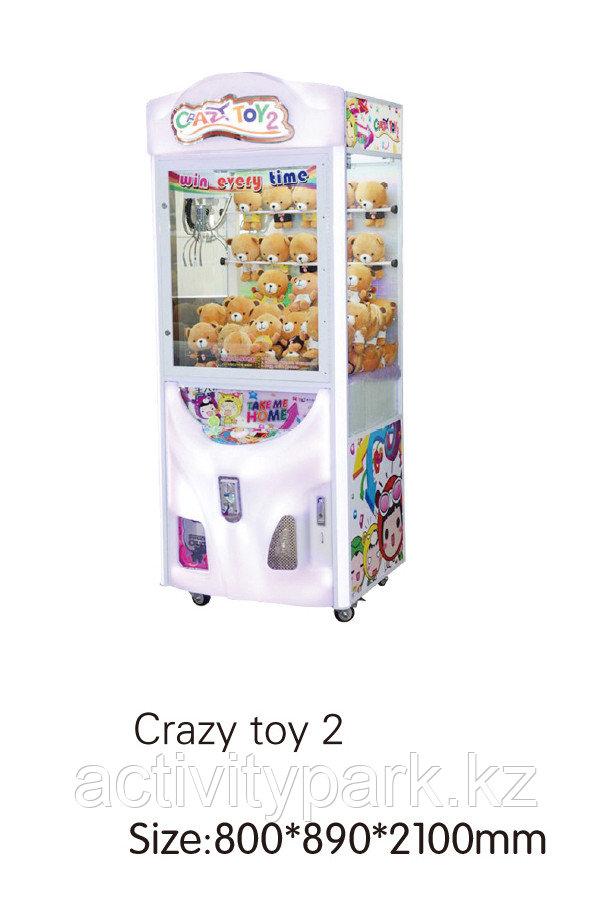 Игровой автомат - Crazy toy 2