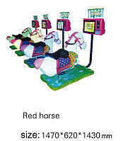 Игровые детские автоматы - Red horse
