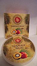 Пальмовое масло, косметические твердые масла-баттеры, 100гр
