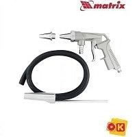 Пистолет пескоструйный со шлангом. MATRIX