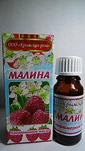 Парфюмерное масло Малина, 10мл