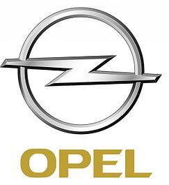 Переходные рамки на OPEL