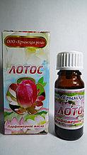Парфюмерное масло Лотос 10мл