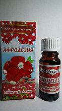 Парфюмерное масло Афродезия, 10мл