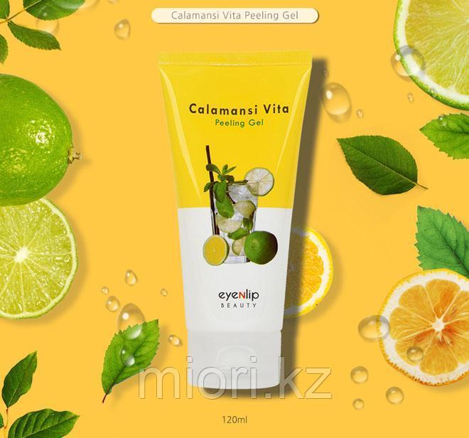 Eyenlip Calamansi Vita Peeling Gel.Пилинг-скатка  для лица