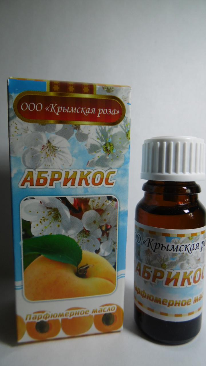 Парфюмерное масло Абрикос, 10мл