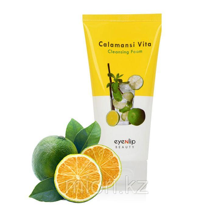 Eyenlip Calamansi Vita Cleansing Foam.Пенка для умывания лица экстрактом каламанси