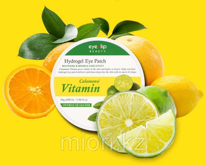 Eyenlip Calamansi Vitamin Hydrogel Eye Patch.Гидрогелевые патчи с экстрактом каламондина