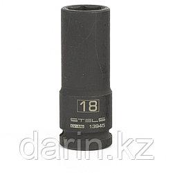 Головка ударная удлиненная шестигранная, 18 мм, 1/2, CrMo Stels