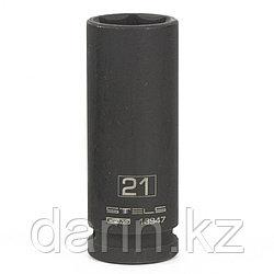 Головка ударная удлиненная шестигранная, 21 мм, 1/2, CrMo Stels