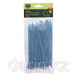 Хомуты, 150 x 2.5 мм, пластиковые, синие, 100 шт Сибртех