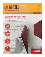 Шлифлист на бумажной основе, P 60, 230 х 280 мм, 5 шт, латексный, водостойкий Denzel, фото 1