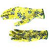Перчатки садовые из полиэстера с нитрильным обливом, зеленые, M Palisad