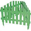 """Забор декоративный """"Марокко"""", 28 х 300 см, зеленый, Россия, Palisad"""