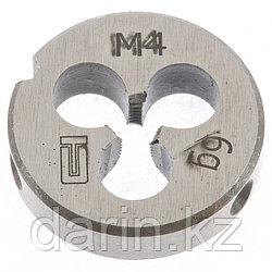 Плашка М4 х 0.7 мм Сибртех