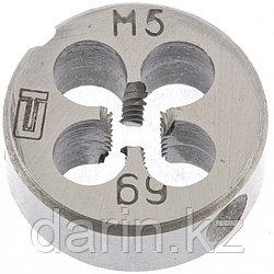 Плашка М5 х 0.8 мм Сибртех