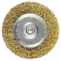 Щетка для дрели 100 мм, плоская со шпилькой, латунированная витая проволока Matrix, фото 1