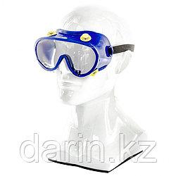 Очки защитные закрытого типа с непрямой вентиляцией, поликарбонат Россия Сибртех