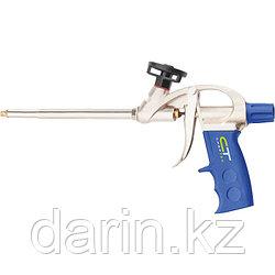 Пистолет для монтажной пены, усиленный алюминиевый корпус Сибртех