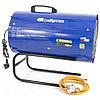 Газовый теплогенератор GH-38, 38 кВт Сибртех