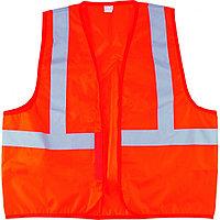Жилет сигнальный, оранжевый, размер XXL Сибртех