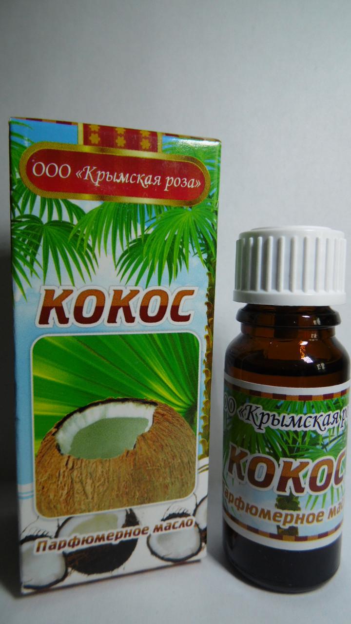 Парфюмерное масло Кокос, 10мл