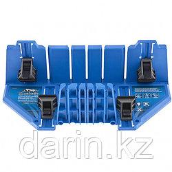 Стусло пластиковое 350 х 100 х 80 мм, 5 углов для запила, прижимные фиксаторы с съемными угловыми накладками,