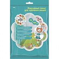 Вакуумный пакет для упаковки и хранения вещей 70 х 100 см подвесом Elfe, фото 1