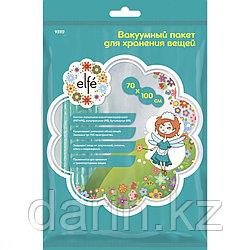 Вакуумный пакет для упаковки и хранения вещей 70 х 100 см подвесом Elfe