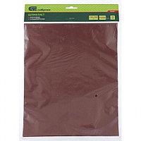 Шлифлист на бумажной основе, P 2000, 230 х 280 мм, 10 шт, влагостойкий Сибртех, фото 1