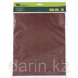 Шлифлист на бумажной основе, P 2000, 230 х 280 мм, 10 шт, влагостойкий Сибртех