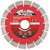 Диск алмазный, отрезной сегментный, 115 х 22.2 мм, тонкий, сухая резка Matrix Professional