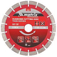 Диск алмазный, отрезной сегментный, 150 х 22,2 мм, тонкий, сухая резка Matrix Professional, фото 1