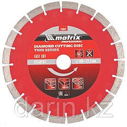 Диск алмазный, отрезной сегментный, 180 х 22.2 мм, тонкий, сухая резка Matrix Professional