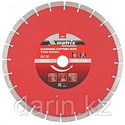 Диск алмазный, отрезной сегментный, 230 х 22.2 мм, тонкий, сухая резка Matrix Professional