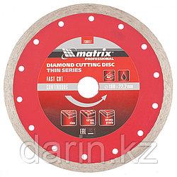 Диск алмазный, отрезной сплошной, 180 х 22.2 мм, тонкий, мокрая резка Matrix Professional