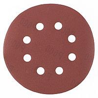 """Круг абразивный на ворсовой подложке под """"липучку"""", перфорированный, P 280, 125 мм, 5 шт Matrix, фото 1"""