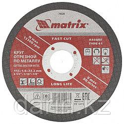Круг отрезной по металлу, 115 х 1.6 х 22 мм Matrix