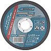 Круг отрезной по металлу, 125 х 1.6 х 22 мм Gross