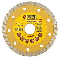 Диск алмазный, отрезной Turbo, 115 х 22,2 мм, сухая резка Denzel