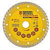Диск алмазный, отрезной Turbo, 150 х 22.2 мм, сухая резка Denzel