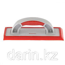 Терка пластмассовая для эпоксидной затирки, сменное резиновое покрытие, 250 x 95 мм, двухкомпонентная ручка