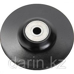 Насадка для УШМ резиновая, 180 мм Matrix