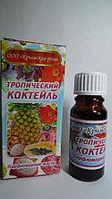 Парфюмерное масло Тропический коктейль, 10мл