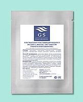 Альгинатная маска с экстрактом граната и витамином С, 30гр