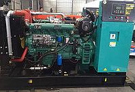 Дизельный генератор G-Force RGF-61