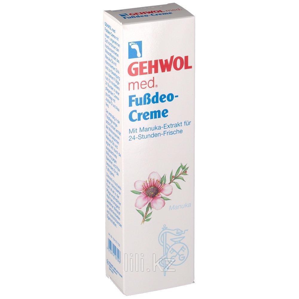 Крем-дезодорант (предотвращение запаха) Fussdeo- Creme 75 мл.